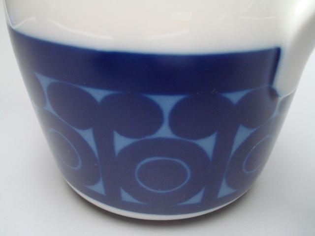 Rorstrand Agda Coffee Pot