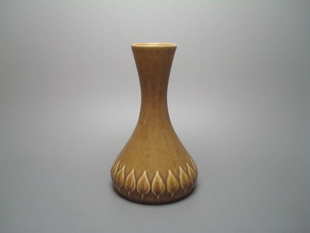 Kronjyden Relief Vase